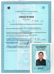 Лицензия до 2017г